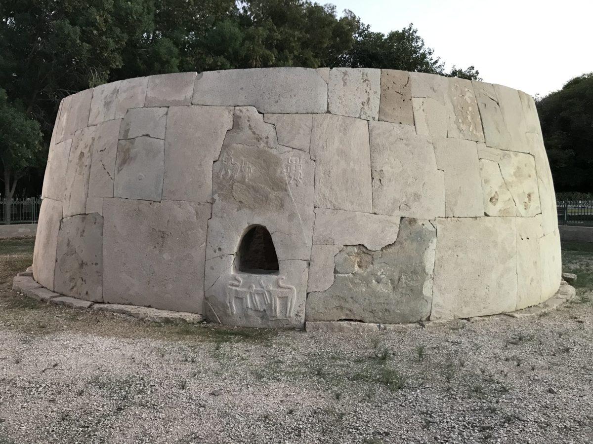 Hili Archaeological Site Al Ain